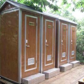 节水公厕 免水公厕 无水公厕