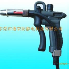 SL-004H 离子风枪