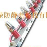 ST202排式离子风嘴