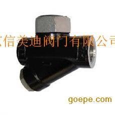 进口圆盘式精小型疏水阀-圆盘式阀门