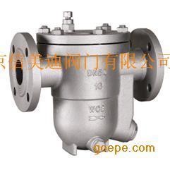 进口自由浮球式蒸汽疏水阀-蒸汽阀门