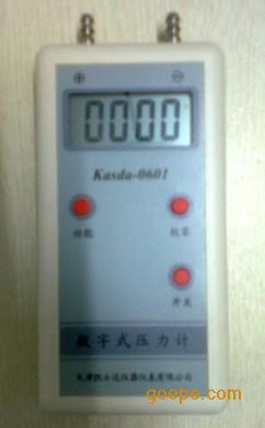 手持式气压计