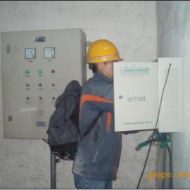 取料机无线控制系统