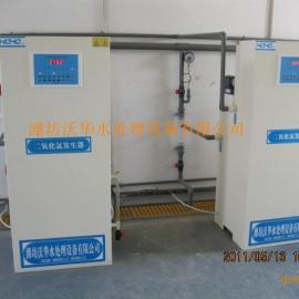 双鸭山化学法二氧化氯发生器最新报价