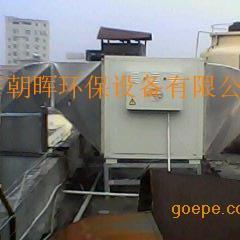 供应东莞高步镇工厂厨房静电油烟净化器