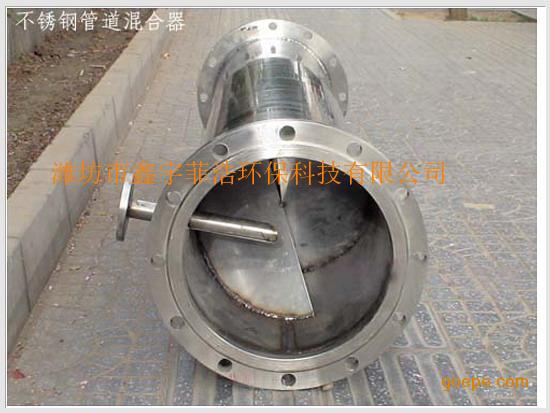 供应管式静态混合反应器2400元鑫宇菲浩公司