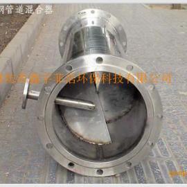 供��管式�o�B混合反��器2400元鑫宇菲浩公司