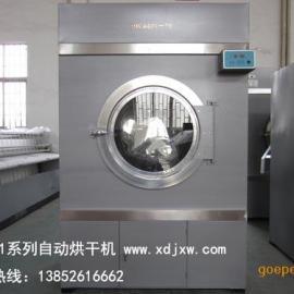 服装烘干设备,棉纱烘干机,布头烘干机