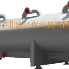 鑫宇菲浩供应环保制浆设备废纸浮选脱墨机