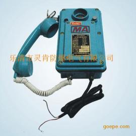 HAK-1电话机  HAK-1对讲机