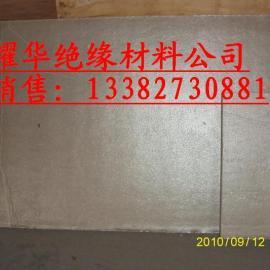 HP5耐高温云母板 绝缘板