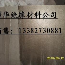 绝缘板 HP5高温云母板