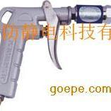 SL-004A离子风枪