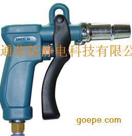 SL-004H离子风枪