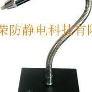 斯莱德FC-080高频离子风嘴