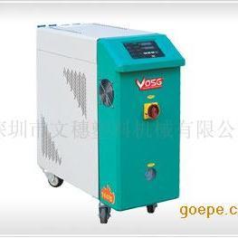 水式模温机,水温机,水式控温机