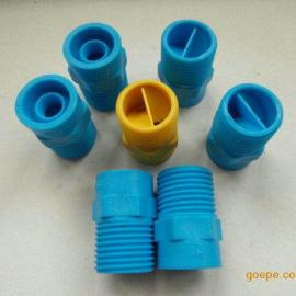 废气脱硫专用喷嘴