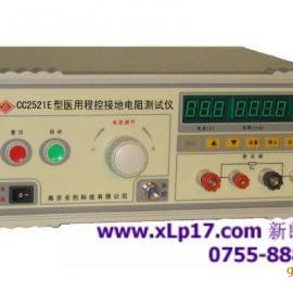 CC2521E型医用程控接地电阻测试仪