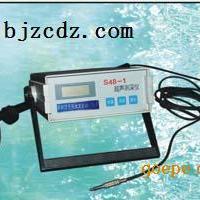 便携式超声波水深仪