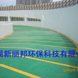 大型��v防滑坡道