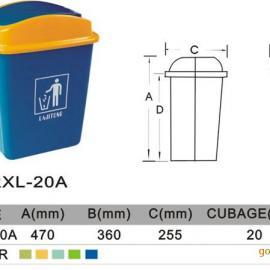 集美塑料垃圾桶