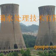 浙江电厂循环水处理