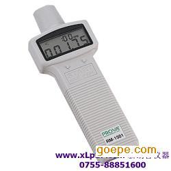 RM1500│RM1501数字式转速计