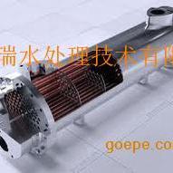 提供冷�s器、油冷器、冷油器除垢清洗