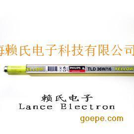 TLD 36W/16飞利浦防紫外线黄光灯管
