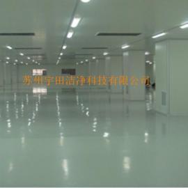 上海无尘室设计