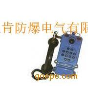 HBZ(G)K-1型 矿用电话机