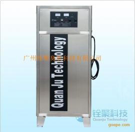 海南食品加工厂杀菌消毒机 包装瓶机械设备 大型臭氧发生器