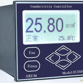 EC350系列工业电导率仪