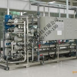 饮用纯净水生产成套设备