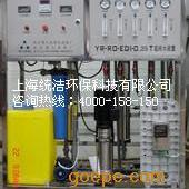 上海实验室去离子水银河彩票客户端下载
