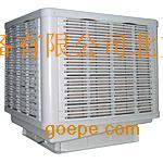 水冷空调-北京节能降温水冷空调机