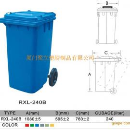 漳州塑料垃圾桶