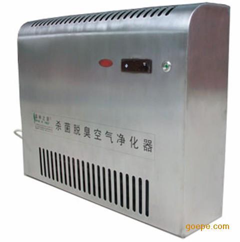 消臭空气处理机