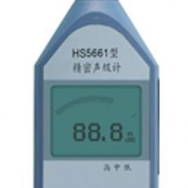 HS5661/HS5661+/A/B型精密声级计