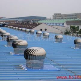 上海无动力风机|不锈钢屋顶自动风机