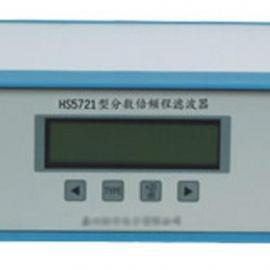 HS5721型分数倍频程滤波器