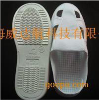 海威达航SPU防静电鞋透气性最好