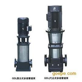 GDL高层建筑多级增压泵/不锈钢多级泵