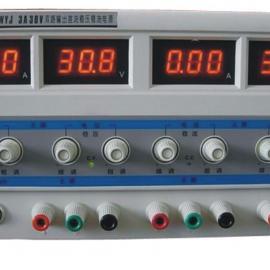 求购东莞直流电源 30V-15A