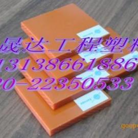 电木板●黑色电木板●橘红电木板