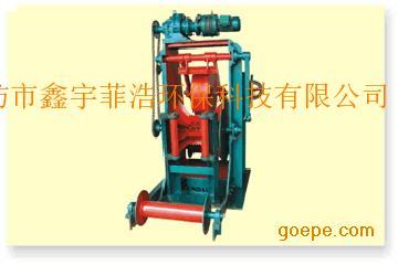 供应环保造纸设备绞绳机 鑫宇菲浩环保科技