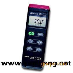 便携式温度计