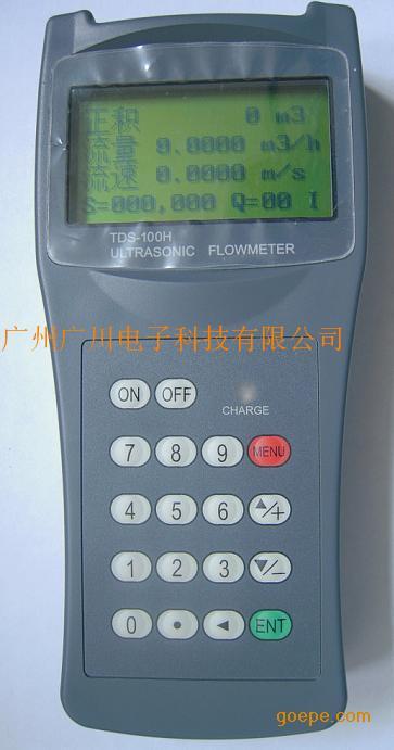 广东广州2手持式超声波流量计