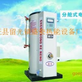 CQFD全自动分离式电开水炉