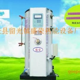 电开水炉 电开水锅炉 电茶水炉 电茶炉